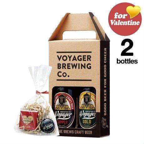 for Valentine / VOYAGER BREWING(バレンタインのプレゼントにクラフトビール)
