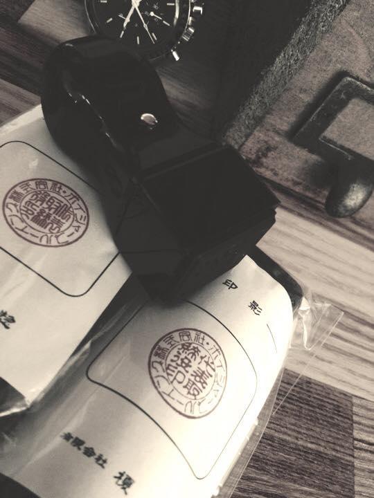 会社の印鑑着地 / 和歌山県田辺市にクラフトビール会社がもうすぐ設立しますよ~