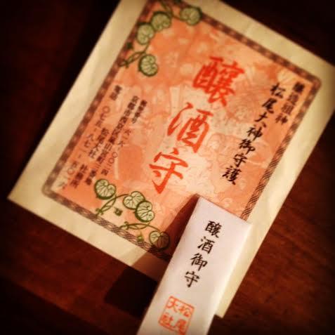 酒造の神の醸酒守 / 京都・松尾大社