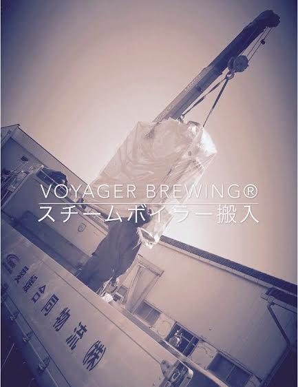巨大UFOキャッチャー・・×2 / ビールを醸造するためのスチームボイラー