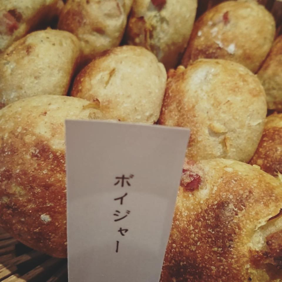 ボイジャーという名のパン!